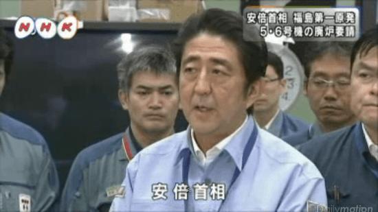 福島第一原発の5号機と6号機を廃炉にするよう東京電力側に要請する安倍首相