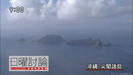日曜討論 | 沖縄 尖閣諸島