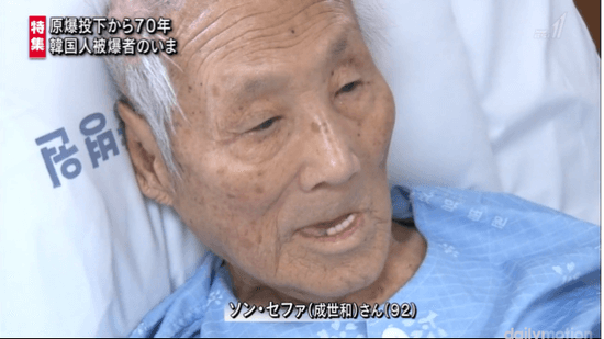 原爆投下から70年 韓国人被爆者のいま
