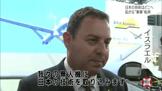 我々の無人機に日本の技術を取り込みます