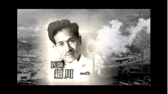 細川一(ほそかわはじめ)
