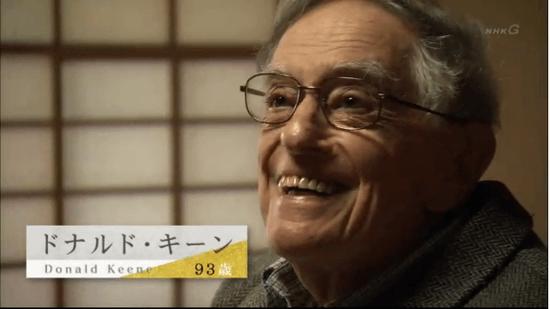 ドナルド・キーン 93歳