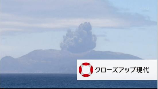 口永良部島 噴火