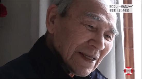 """""""帰りたい… 帰れない…""""  避難者 4年目の選択"""
