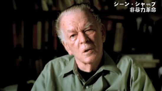Gene Sharp (ジーン・シャープ)