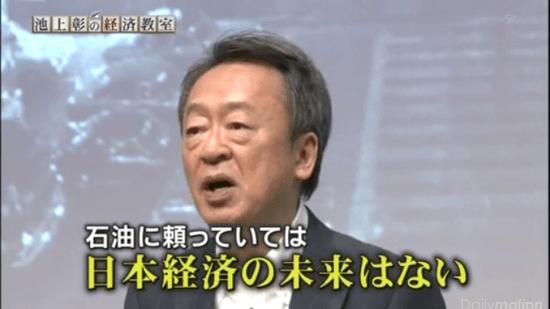 石油に頼っていては、日本経済の未来はない