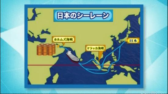 日本のシーレーン