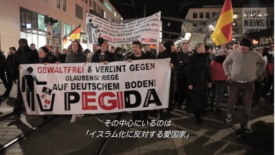 ドイツ極右団体「PEGIDA(ペギーダ)」