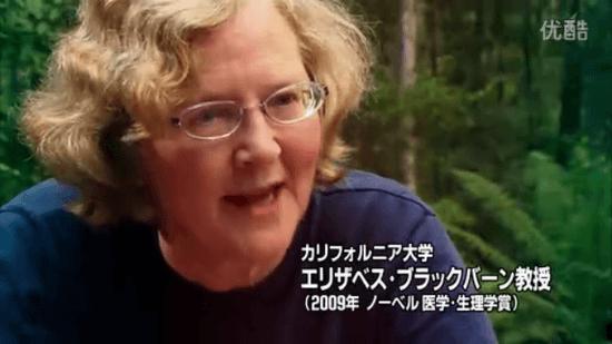 カリフォルニア大学 エリザベス・ブラックバーン教授 (2009年 ノーベル医学・生理学賞)