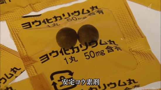 安定ヨウ素剤