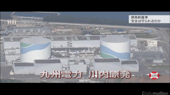 九州電力・川内原発