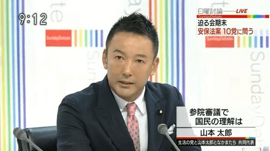 山本太郎(やまもとたろう)氏がNHK・日曜討論で安保法案を徹底批判