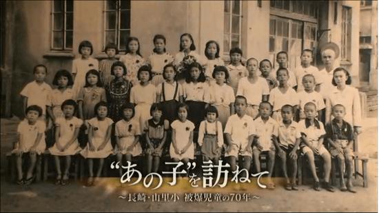 長崎原爆を生き残り、その被爆体験を手記に残した37人の子どもたち