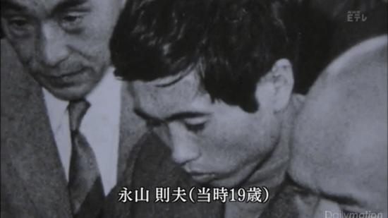 永山則夫 (当時19歳)