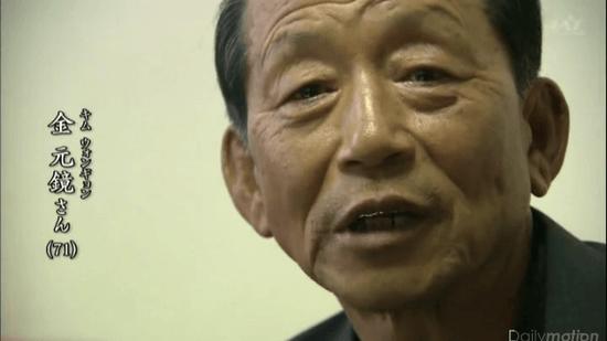 金 元鏡 (キム・ウォンギョン)さん 71歳