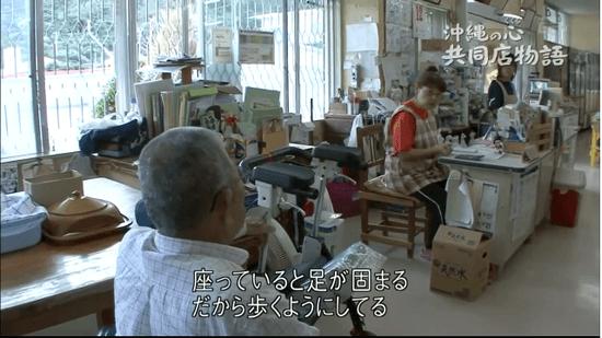 お年寄りの、ゆんたく(おしゃべり)の場となっている「共同店」