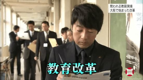 大阪府 教育長 「はっきり言って 甘いですよ」
