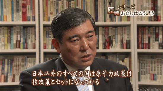 日本以外のすべての国は原子力政策は核政策とセットになっている