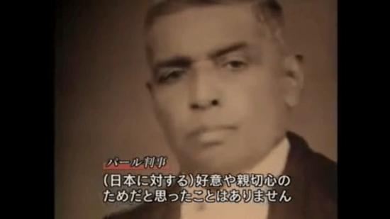 パール判事 (日本に対する)好意や親切心のためだと思ったことはありません