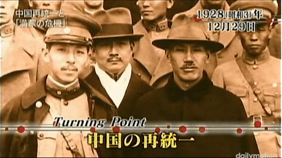 中国の再統一
