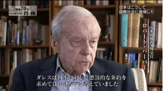 ダレスは日本に対して懲罰的な条約を求めてはいけないと考えていました