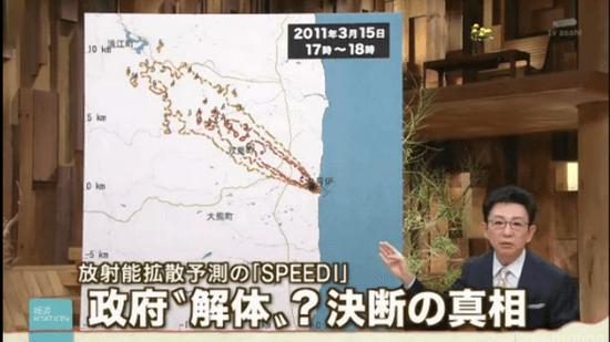"""放射能拡散予測のSPEEDI 政府""""解体""""? 決断の真相"""
