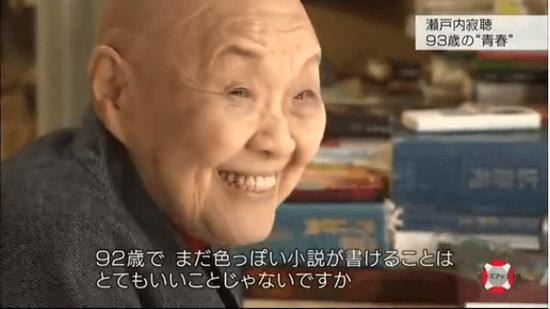 瀬戸内寂聴さん 「92歳で まだ色っぽい小説が書けることは、とてもいいことじゃないですか」