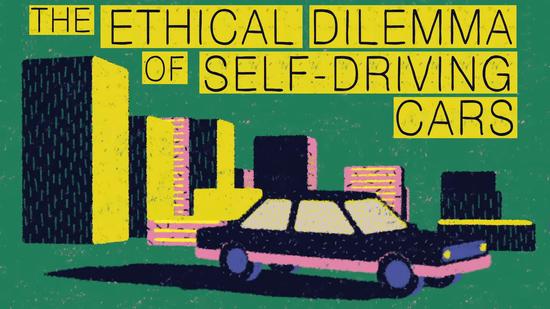 自動運転車の倫理的ジレンマ