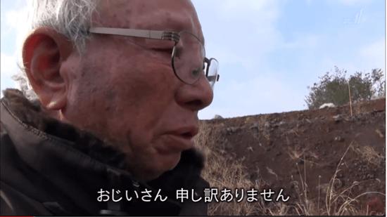 「おじいさん 申し訳ありません」 (先祖のお墓の前で、亡き祖父にあやまる韓国人男性)