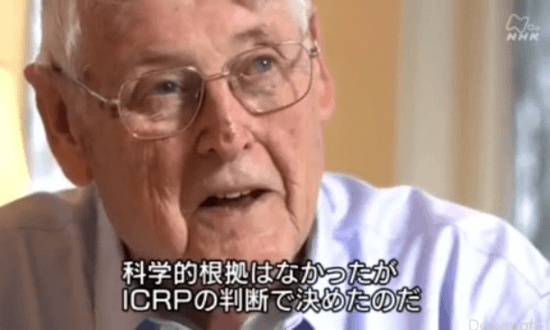 ICRP 名誉委員 チャールズ・マインホールド氏