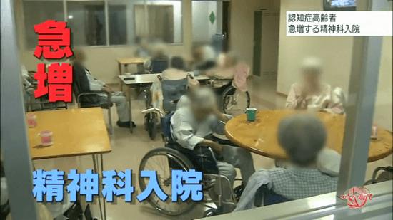 急増する認知症高齢者の精神科入院