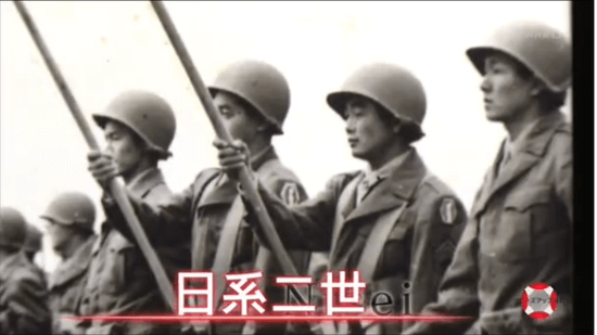 日系二世のアメリカ軍兵士