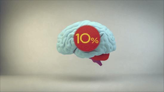 あなたは脳の何パーセントを使っていますか? - リチャード・E・シトーウィック