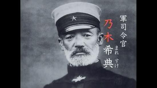 軍司令官 乃木希典(のぎ・まれすけ)