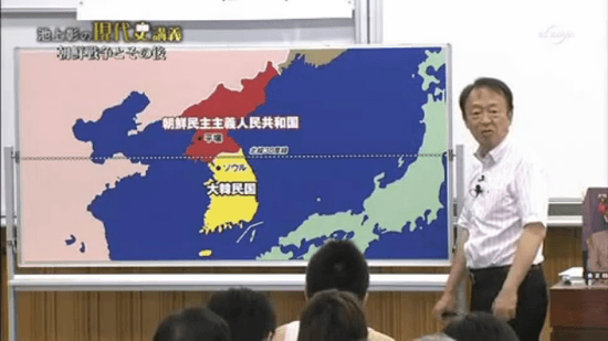 池上彰の現代史講義 「朝鮮戦争とその後」