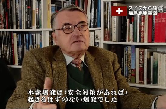 世界から見た福島原発事故