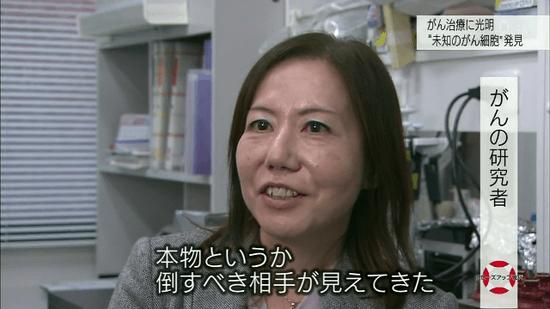 がんの研究者 「本物というか、倒すべき相手が見えてきた」