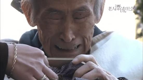 老人漂流社会