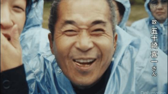 五十崎喜一(いがらし・きいち)さん(当時67歳)
