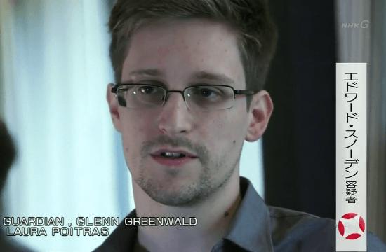 米中央情報局(CIA)の元職員 エドワード・スノーデン氏