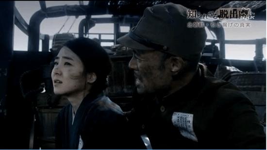 NHKスペシャル「知られざる脱出劇 ~北朝鮮・引き揚げの真実~」