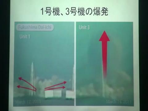 1号機と3号機の爆発