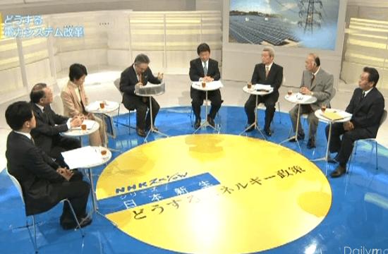 NHKスペシャル 「どうするエネルギー政策」
