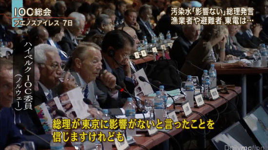 ハイベルクIOC委員 「総理が東京に影響がないと言ったことを信じますけれども」