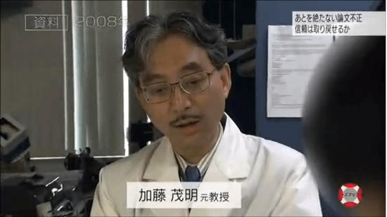 加藤茂明(かとうしげあき)元教授