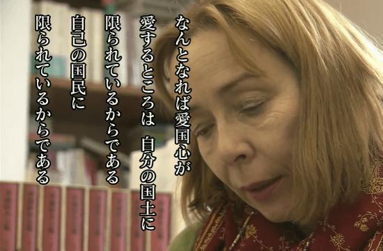 幸徳秋水 「二十世紀の怪物 帝国主義」 神埼清訳より