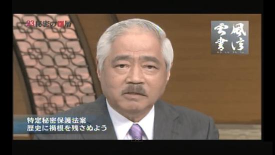 岸井成格氏のコラム 『風信雲書』