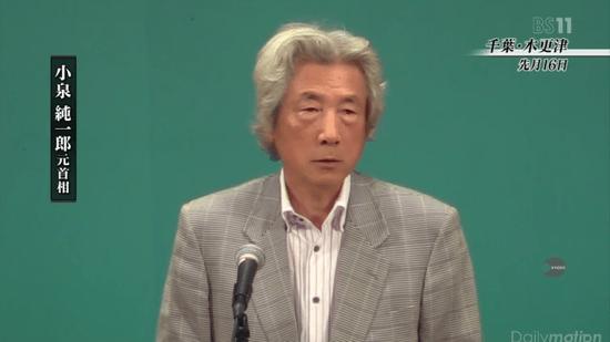 小泉純一郎 元首相 「原発は安全だって言うけどね、私はもう信じませんね」