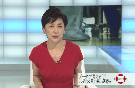 """NHK・クローズアップ現代「ムダの""""見える化""""で医療の質を上げろ」"""