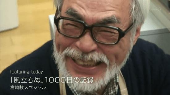 「風たちぬ」 1000日の記録 宮崎駿スペシャル